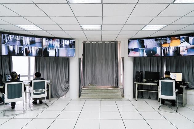 Trung tâm giám sát tại Phòng thí nghiệm An toàn Sinh học Quốc gia Trung Quốc