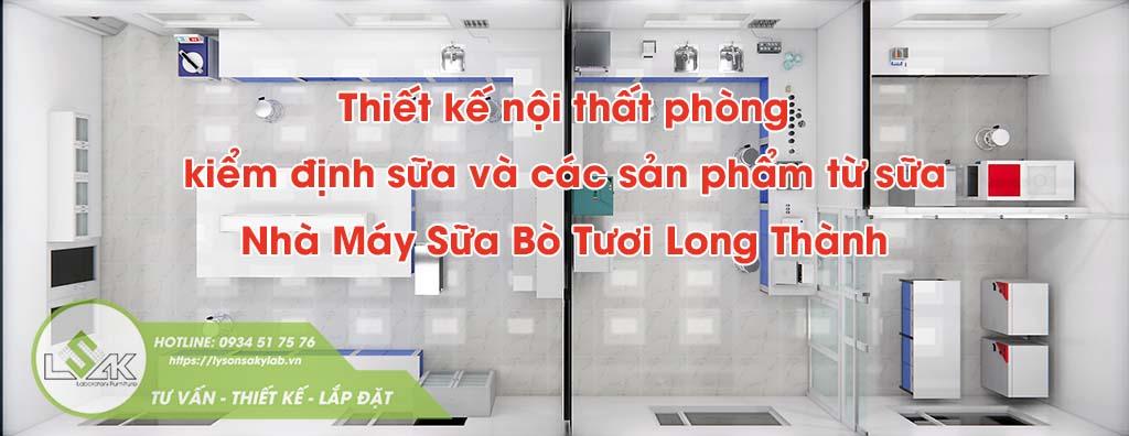 Thiết kế nội thất phòng kiểm định nhà máy sữa bò tươi Long Thành